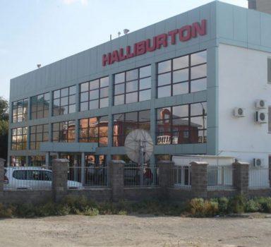 Административный офис Халлибертон