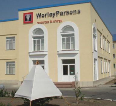 Административный и жилой комплекс Уорли Парсонс